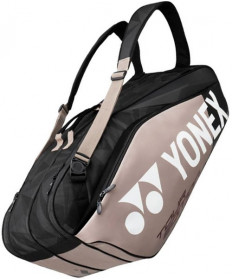 Yonex Pro Series 6 Pack Bag Platinum BAG9826PT