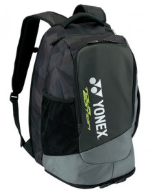 Yonex Pro Series Backpack Bag Black/Grey BAG9812EXBLK